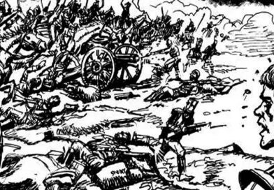 Historieta Nacional: Viñetas fuera del papel – Time Land